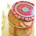 Nyakers Gingerbread Snaps Cookie 900gm Tin