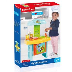 Fisher Price My 1st Kitchen Set